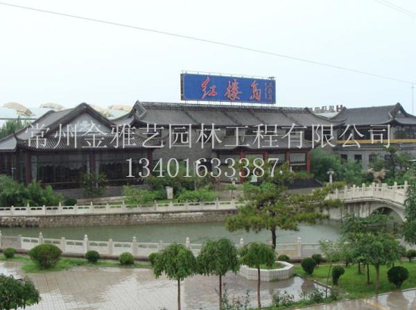 lovebet客服湖心岛酒店