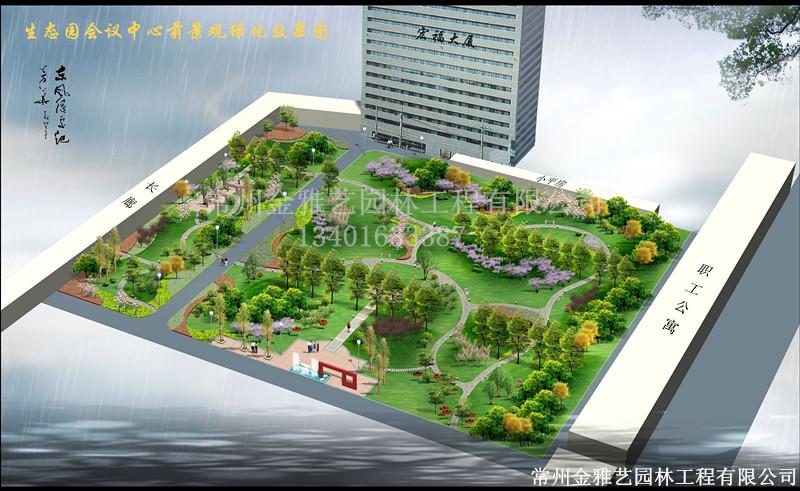 大厦前会议广场设计