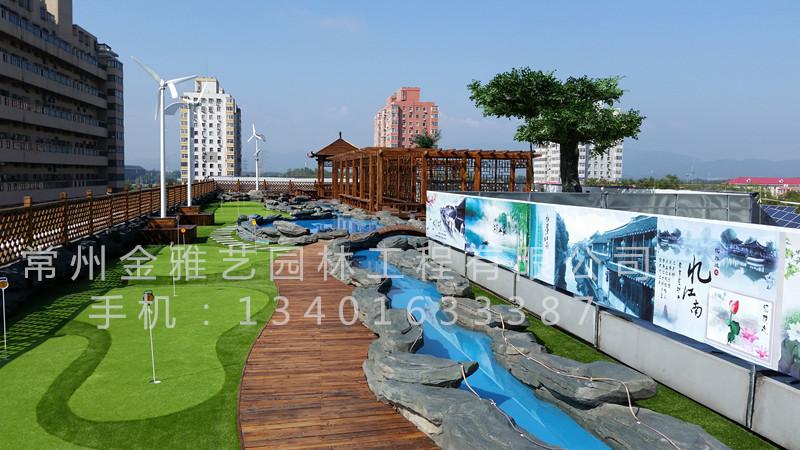 北京市八一中学屋顶花园1