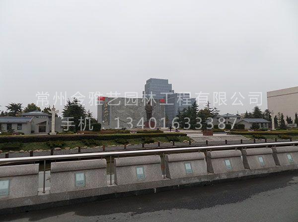 扬子江药业集团红太阳广场 (4)