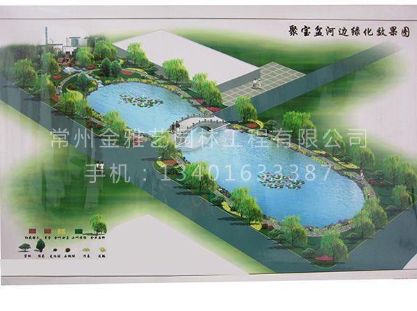 园林景观绿化 (24)