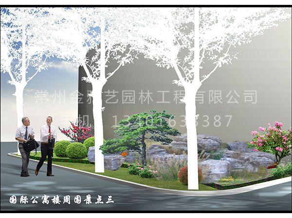 园林景观绿化 (37)
