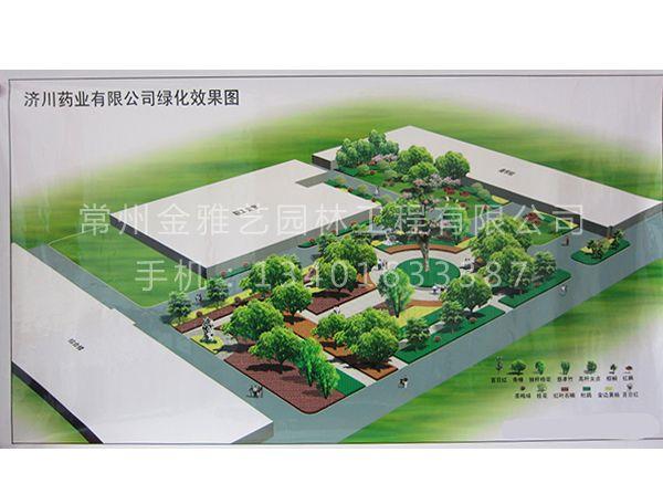 园林景观绿化 (27)