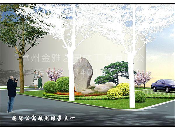 园林景观绿化 (38)