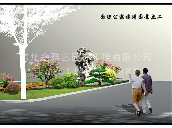 园林景观绿化 (36)