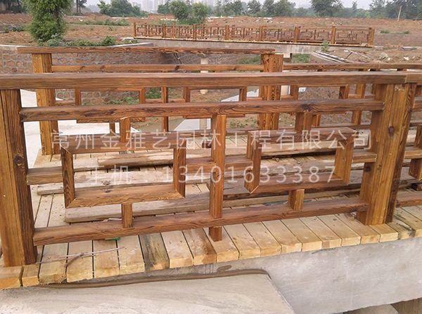 仿腐木工程 (8)