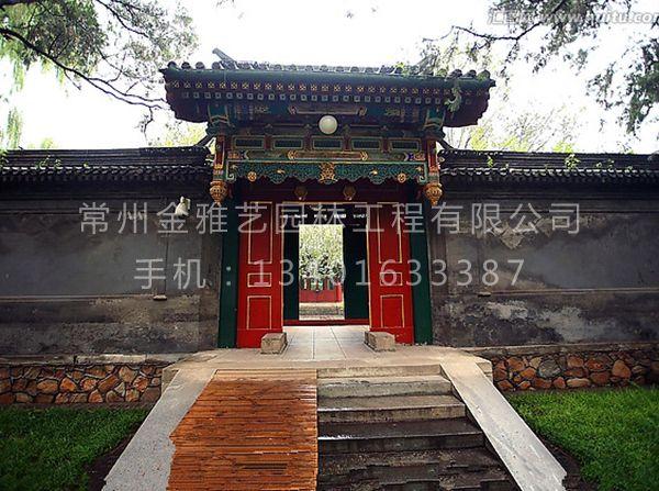 门楼 (2)