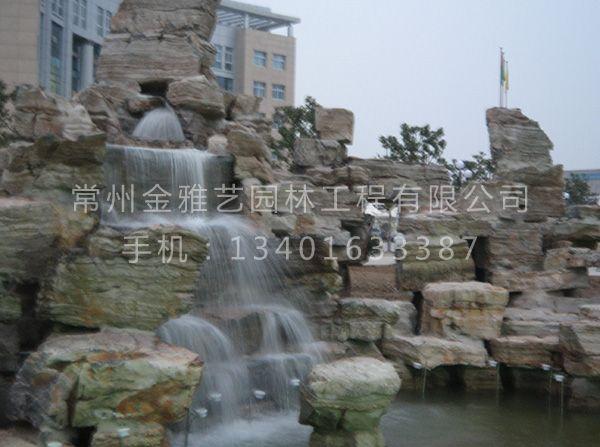 景观假山 (6)