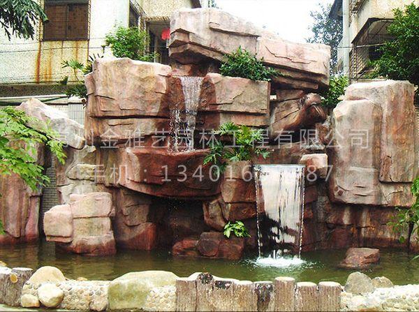 塑石假山 (11)