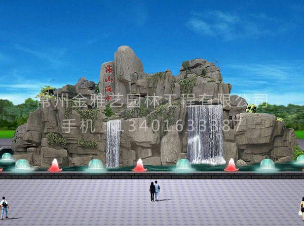 塑石假山 (14)
